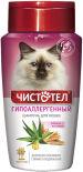 Шампунь для кошек Чистотел гипоаллергенный 220мл