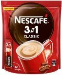 Напиток кофейный Nescafe 3в1 Classic Rich&Creamy 10шт*14.5г