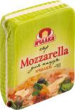 Сыр Ичалки Моцарелла для пиццы 40% 0.6-0.8кг