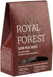Конфеты Royal Forest Carob Milk Bar Драже с лесным орехом 75г