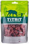 Лакомство для собак TiTBiT Косточки мясные с бараниной 145г