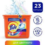 Капсулы для стирки Tide Все в 1 PODs Color 23шт