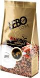 Кофе в зернах Lebo Экстра 250г