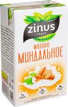 Напиток миндальный Zinus 1.5% 1л