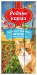 Лакомство для кошек Родные корма Заморские колбаски Баварские с кроликом и печенью 15г
