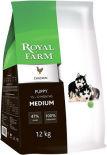 Сухой корм для щенков Royal Farm Курица для средних пород 12кг