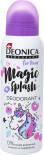 Дезодорант Deonica For teens Magic Splash 125мл