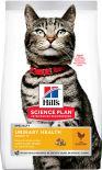 Сухой корм для кошек Hills Science Plan Urinary Health Adult для профилактики МКБ с курицей 1.5кг