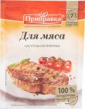Приправа Приправка для мяса 15г