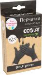 Перчатки EcoLat нитриловые черные размер XS 10шт
