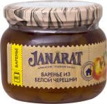 Варенье Janarat из белой черешни 450г