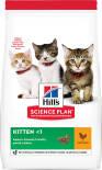 Сухой корм для котят Hills Science Plan Kitten с курицей 300г