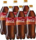 Напиток Coca-Cola Zero со вкусом апельсина 900мл
