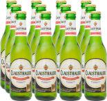 Пиво Clausthaler Classic безалкогольное 0.5% 0.33л