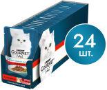 Корм для кошек Gourmet Perle Мини-филе с говядиной в подливе 85г