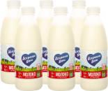 Молоко Искренне Ваш пастеризованное 3.4-6% 930г