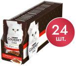 Корм для кошек Gourmet A la Carte Кусочки с говядиной a la Jardiniere с морковью томатом и цуккини 85г