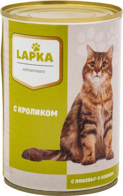 Корм для кошек Lapka с кроликом в соусе 415г