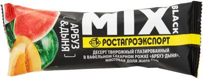 Десерт творожный глазированный Mix Black Арбуз и дыня в вафельном рожке 10% 35г