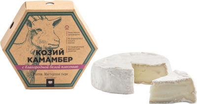 Сыр Ипатов Мастерская сыра Козий камамбер 50% 125г