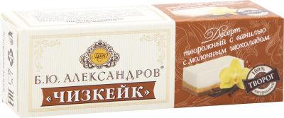 Десерт Б.Ю.Александров Чизкейк творожный с ванилью с молочным шоколадом 15% 40г