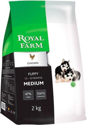 Сухой корм для щенков Royal Farm Курица для средних пород 2кг