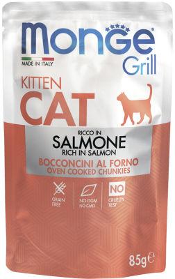 Влажный корм для котят Monge Grill Kitten Норвежский лосось 85г