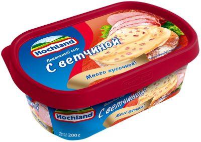 Сыр плавленый Hochland с ветчиной 55% 200г
