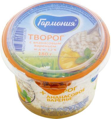 Творог Гармония с ананасовым вареньем 3.2% 180г