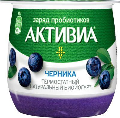 Био йогурт Активиа двухслойный с черникой термостатный 2.7% 170г