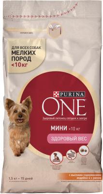 Сухой корм для собак Purina One для здорового веса c индейкой и рисом 1.5кг
