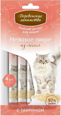 Лакомство для кошек Деревенские Лакомства Нежное пюре из лосося 4шт*10г