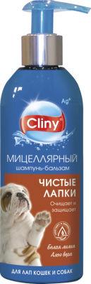 Шампунь-бальзам Cliny Чистые лапки мицеллярный 200мл