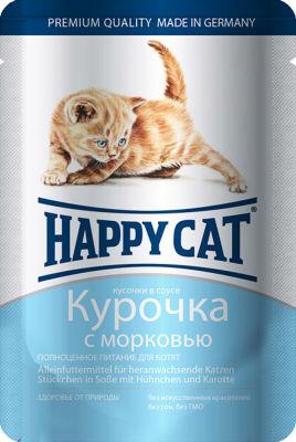 Корм для котят Happy Cat Курочка с морковью в соусе 100г