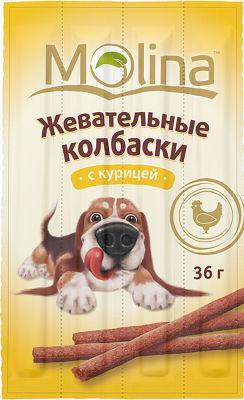 Лакомство для собак Molina Жевательные колбаски Курица 36г