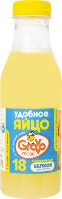 Белок яичный GROVO 500мл