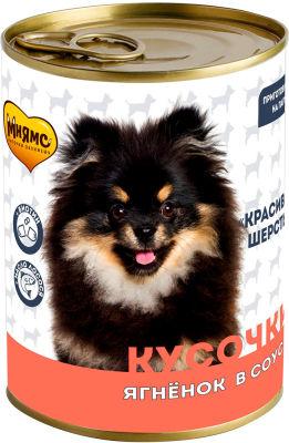 Корм для собак Мнямс Красивая Шерсть Кусочки в соусе с ягненком 400г