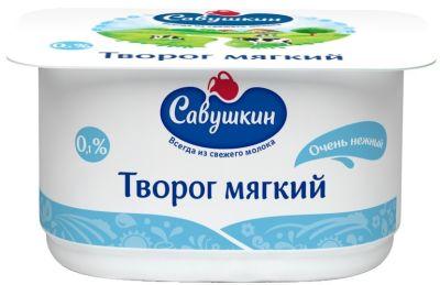 Творог Савушкин Нежный 0% 125г