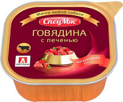 Корм для собак Зоогурман СпецМяс Говядина с печенью 300г