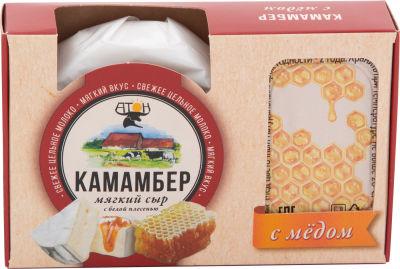 Сыр Атон Камамбер с белой плесенью и медом 50% 100г