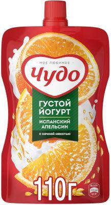 Йогурт Чудо Испанский апельсин 2.6% 110г