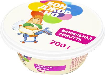 Сыр Бонджорно Ванильная рикотта 30% 200г