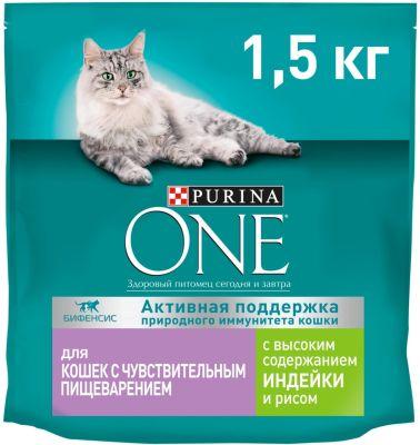 Сухой корм для кошек Purina One с Индейкой и рисом 1.5кг