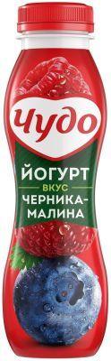 Йогурт питьевой Чудо Черника-малина 2.4% 270мл