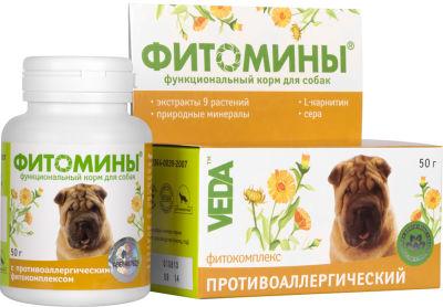 Фитомины для собак Veda противоаллергический 50г