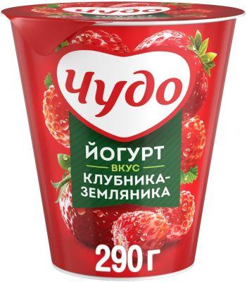 Йогурт Чудо Клубника-земляника 2.5% 290г