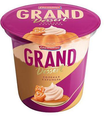 Пудинг молочный Grand Dessert соленая Карамель 4.7% 200г