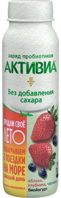 Биойогурт питьевой Активиа Яблоко Клубника Черника без сахара 2% 260г