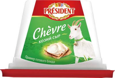 Сыр творожный President Chevre Козий 65% 140г