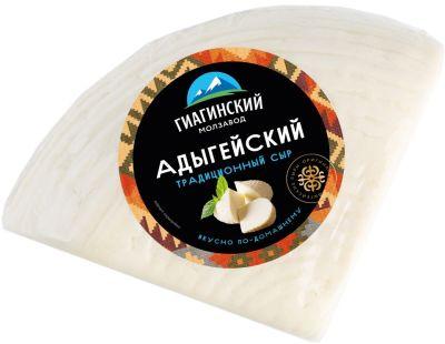 Сыр Гиагинский Адыгейский 40% 300г